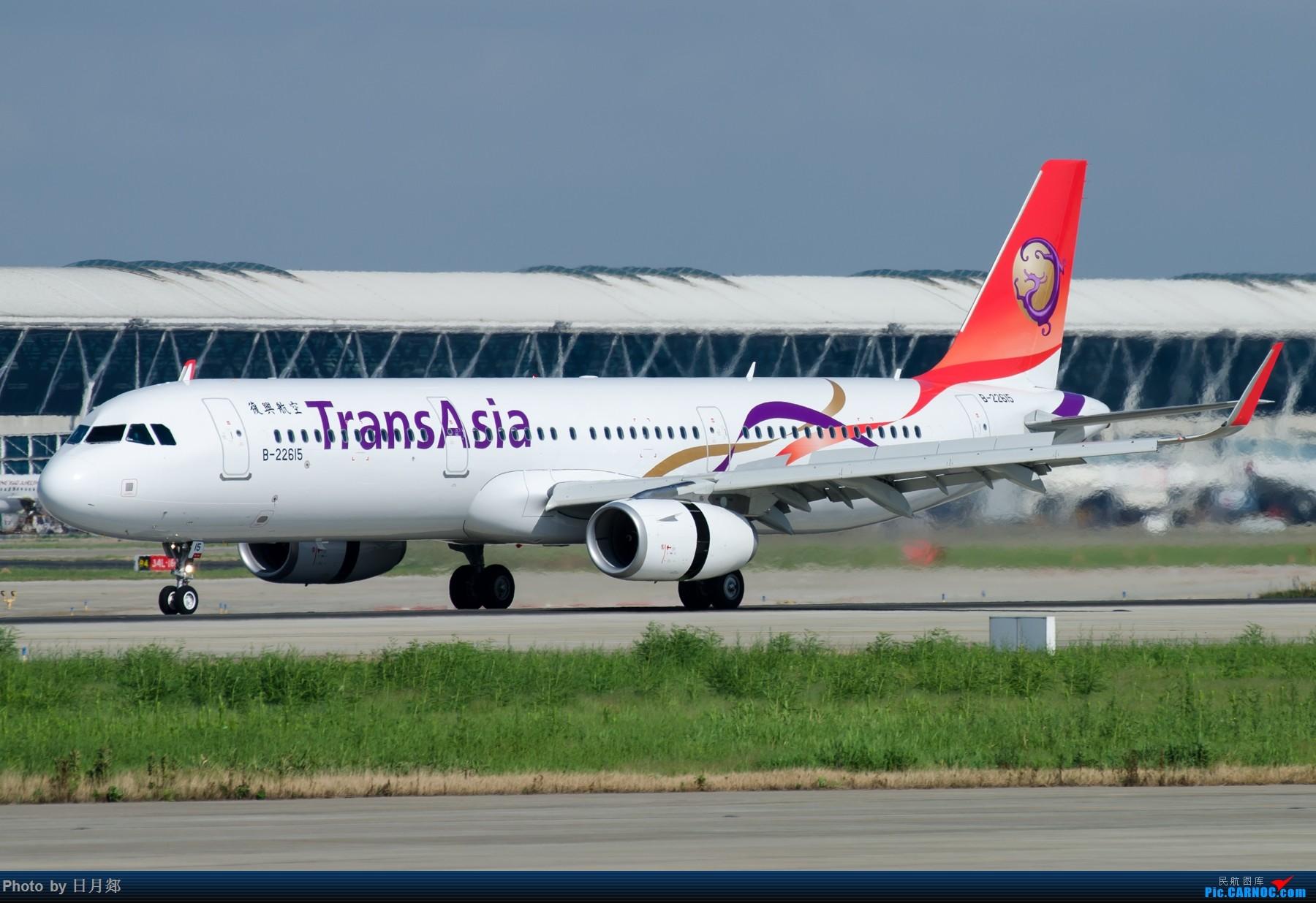 Re:[原创]一年起的最早的一次,PVG撒欢! AIRBUS A320-200 B-22615 中国上海浦东国际机场