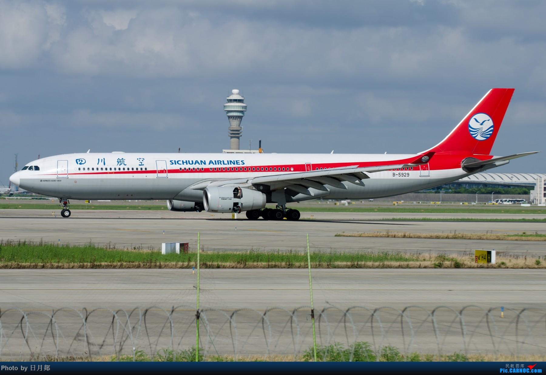 Re:[原创]一年起的最早的一次,PVG撒欢! AIRBUS A330-300 B-5929 中国上海浦东国际机场