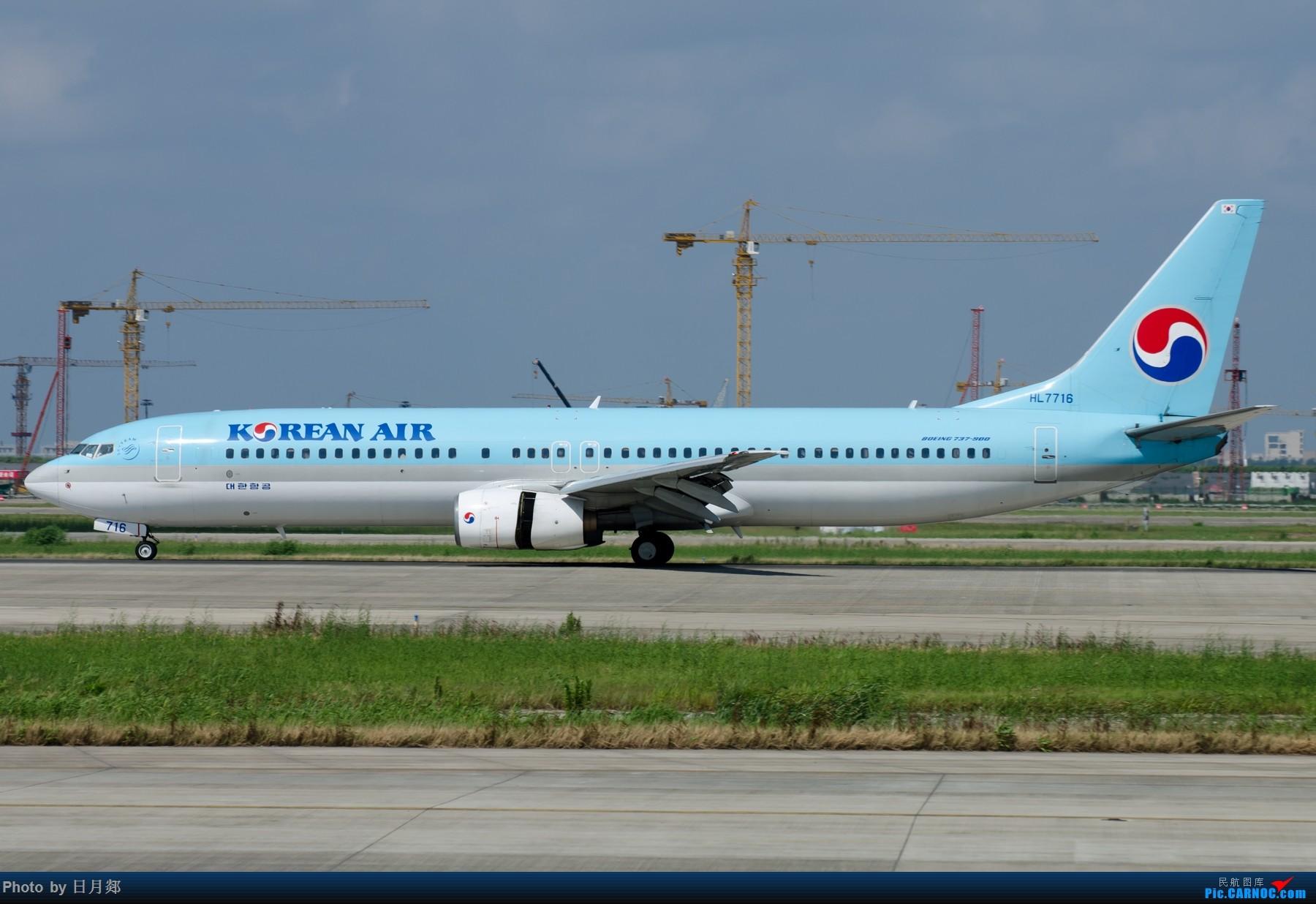 Re:[原创]一年起的最早的一次,PVG撒欢! BOEING 737-900  中国上海浦东国际机场