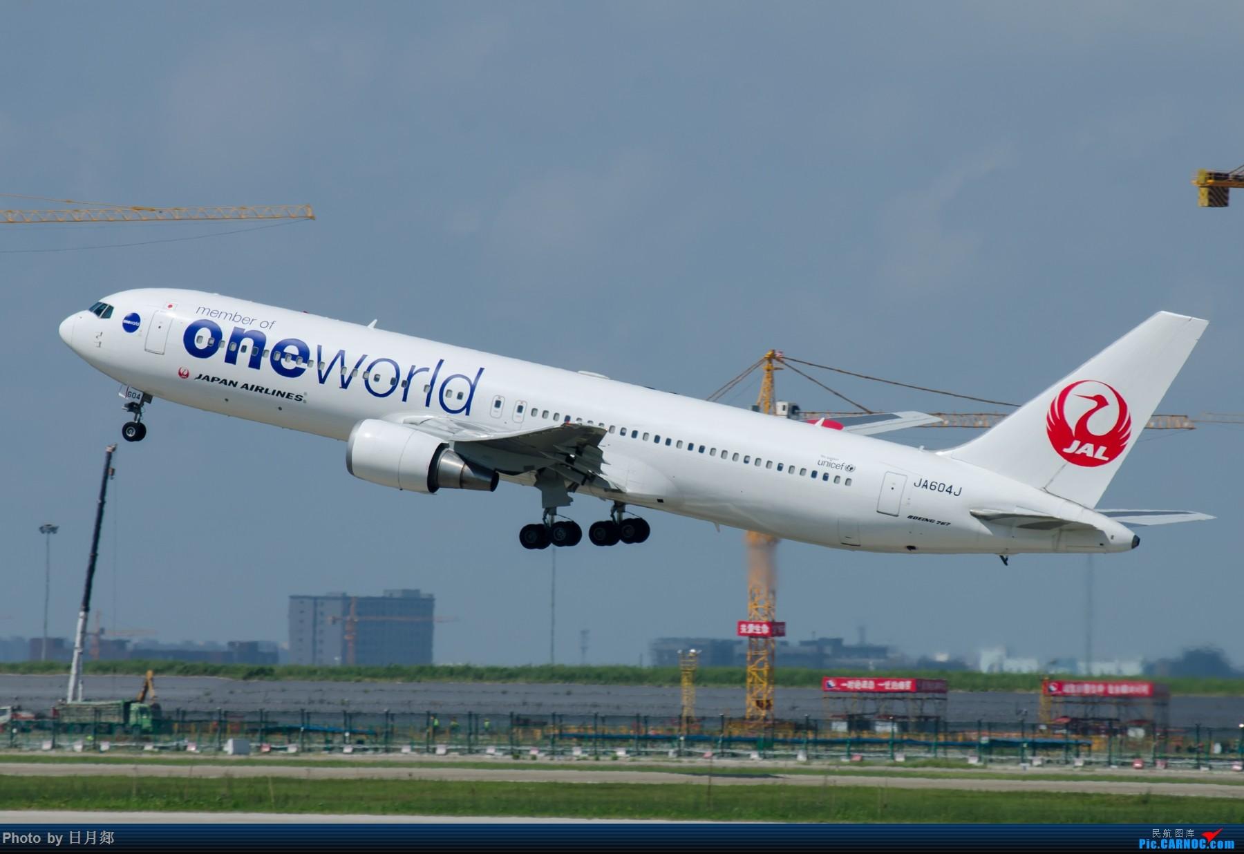 Re:[原创]一年起的最早的一次,PVG撒欢! BOEING 767 JA604J 中国上海浦东国际机场