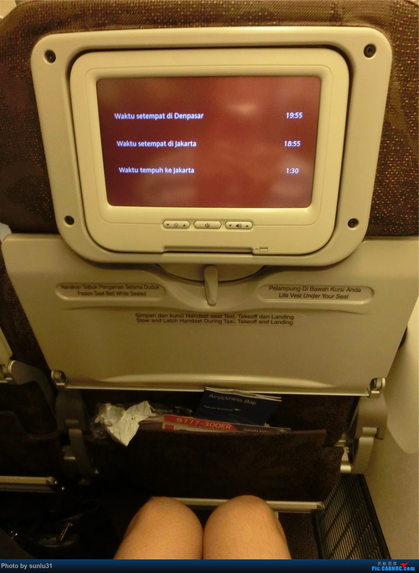 Re:[原创]【Mitchell的飞行时光】四段少见的GA游记,多灾多难的巴厘岛之行(持续更新中) BOEING 777-300ER PK-GID 印度尼西亚巴厘岛登巴萨努拉·莱伊国际机场