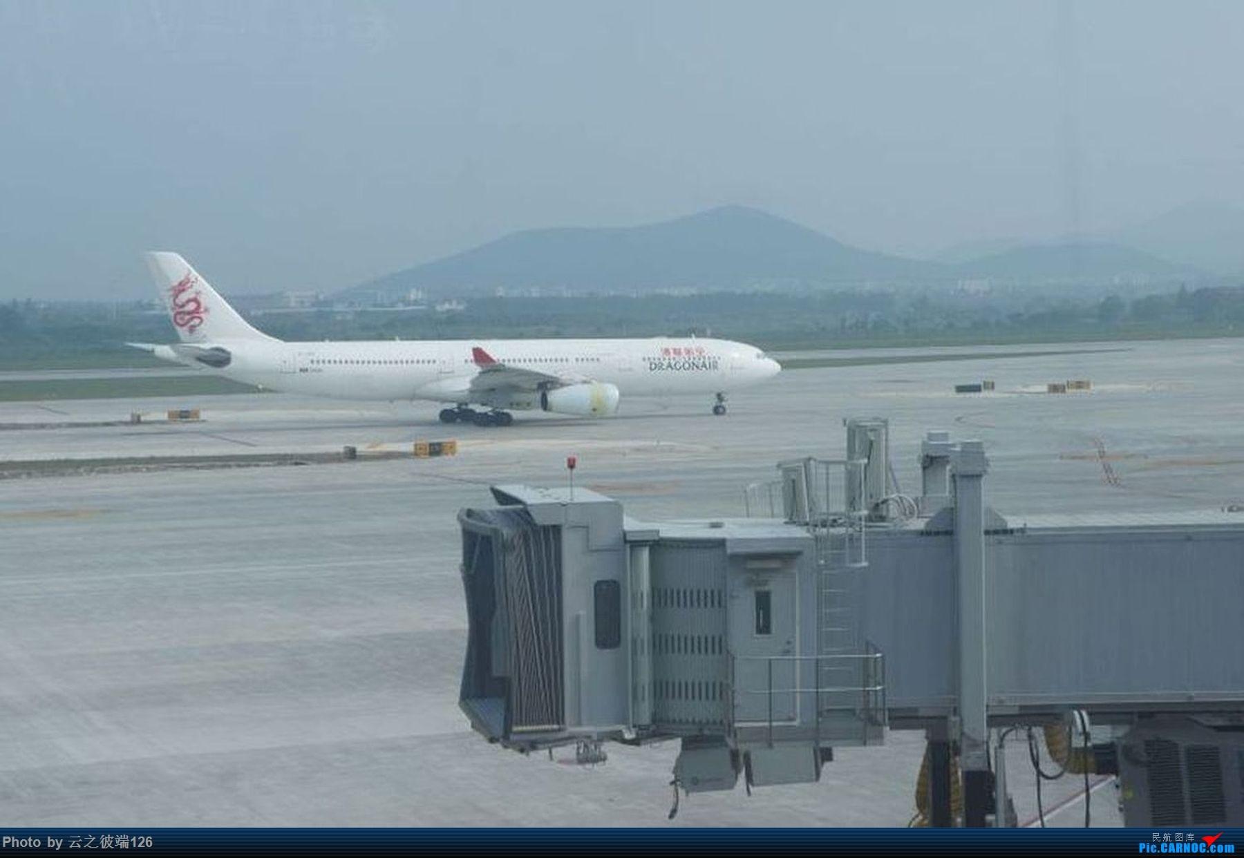 Re:[原创]迟到两年的游记 -----------NKG-SZX-NKG ZH+白菜航------ AIRBUS A330-300 B-LAB 中国南京禄口国际机场