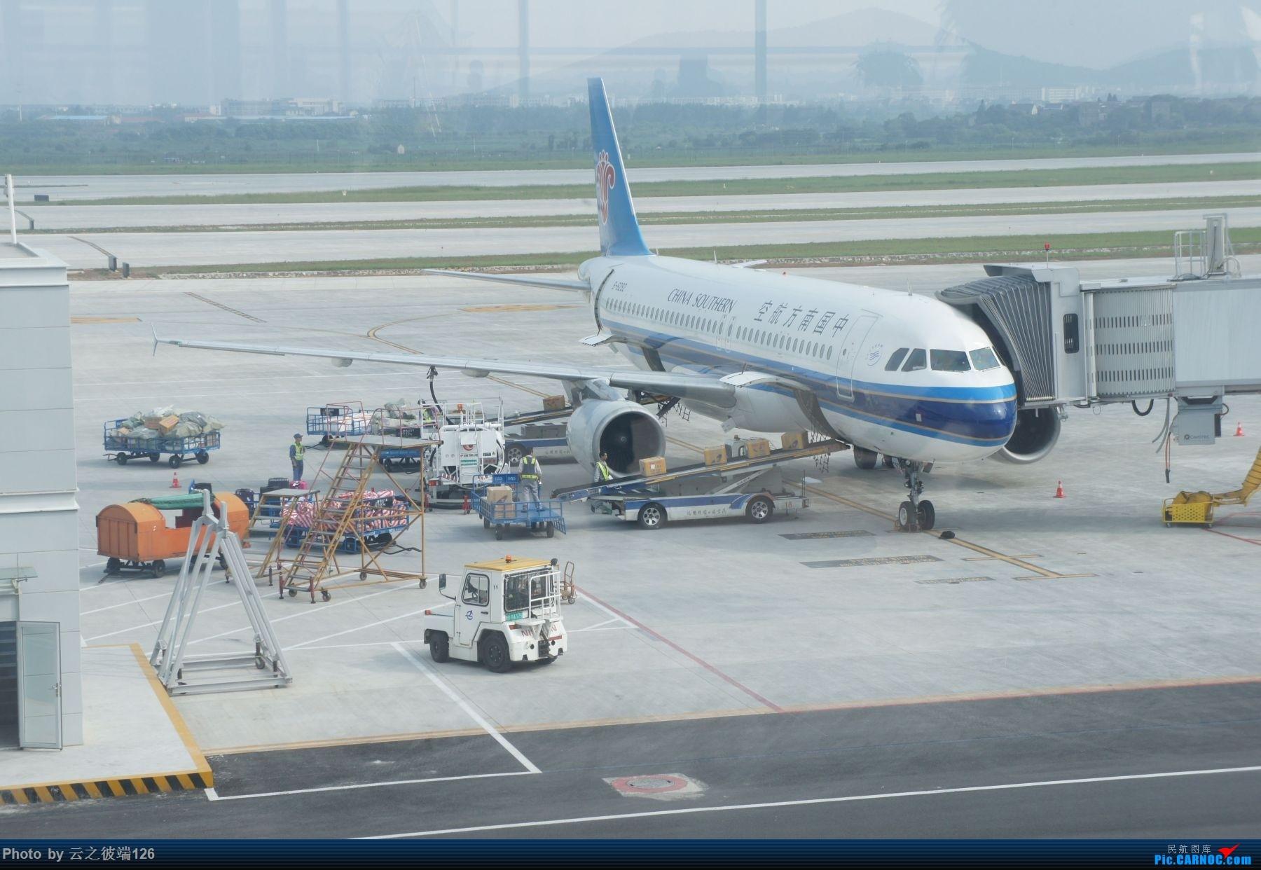 Re:[原创]迟到两年的游记 -----------NKG-SZX-NKG ZH+白菜航------ AIRBUS A320-200 B-6292 中国南京禄口国际机场
