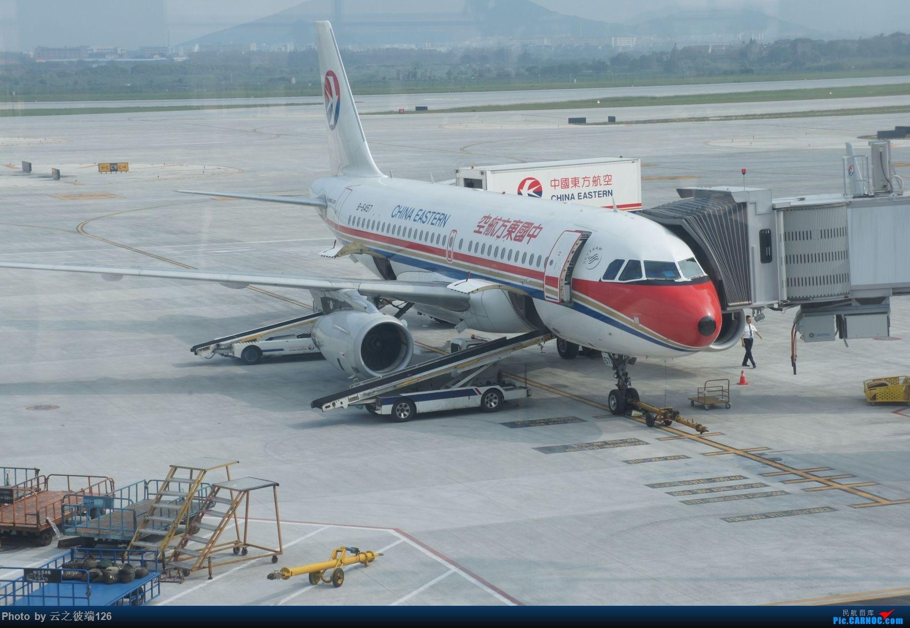 Re:[原创]迟到两年的游记 -----------NKG-SZX-NKG ZH+白菜航------ AIRBUS A319-100 B-6457 中国南京禄口国际机场