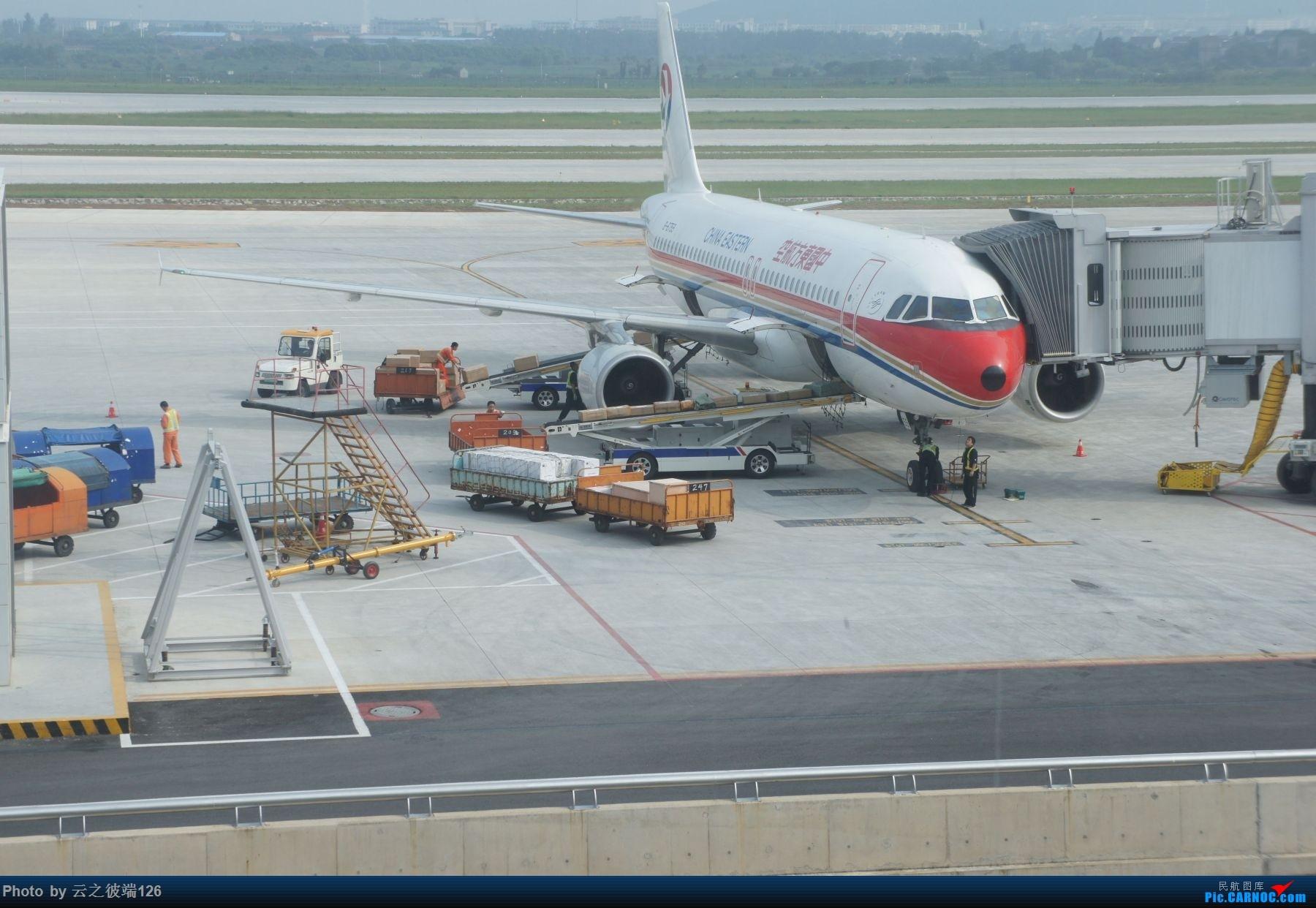 Re:[原创]迟到两年的游记 -----------NKG-SZX-NKG ZH+白菜航------ AIRBUS A320-200  中国南京禄口国际机场