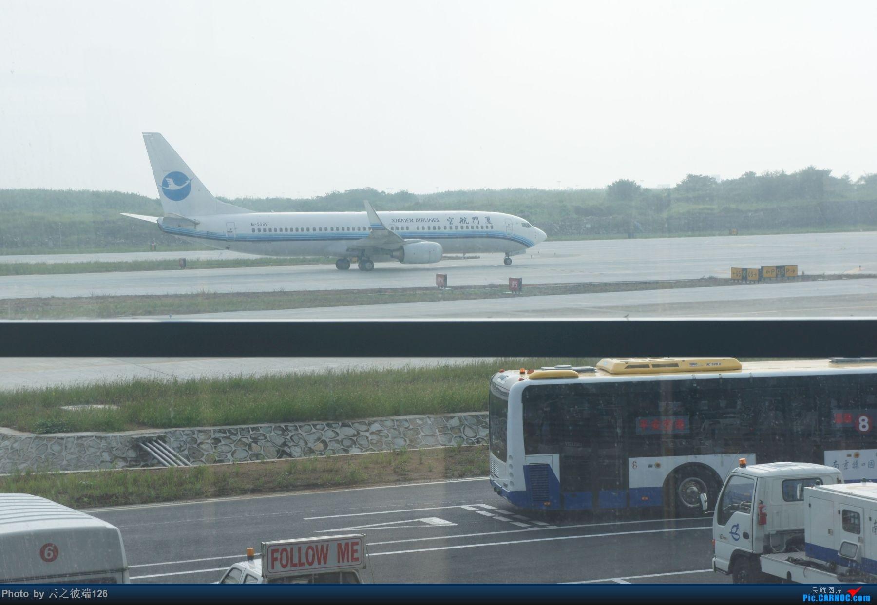 Re:[原创]迟到两年的游记 -----------NKG-SZX-NKG ZH+白菜航------ BOEING 737-800 B-5566 中国南京禄口国际机场