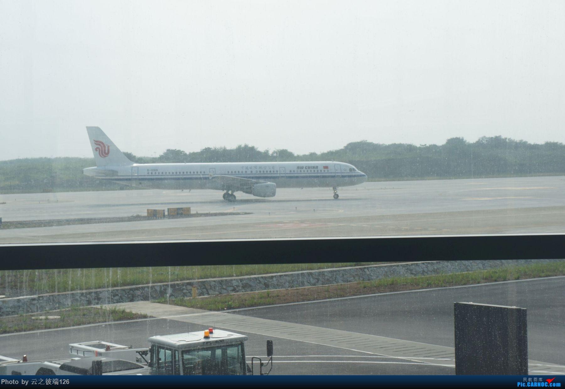 Re:[原创]迟到两年的游记 -----------NKG-SZX-NKG ZH+白菜航------ AIRBUS A321-200 B-9919 中国南京禄口国际机场