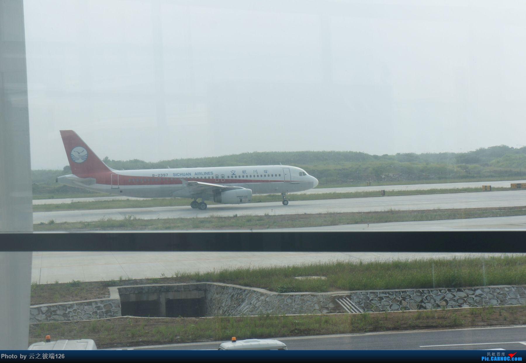 Re:[原创]迟到两年的游记 -----------NKG-SZX-NKG ZH+白菜航------ AIRBUS A320-200 B-2397 中国南京禄口国际机场