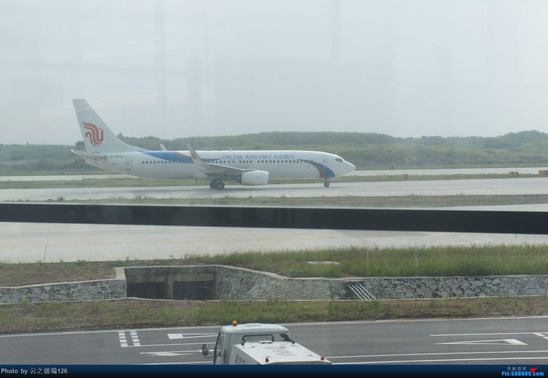 Re:[原创]迟到两年的游记 -----------NKG-SZX-NKG ZH+白菜航------ BOEING 737-800 B-5639 中国南京禄口国际机场