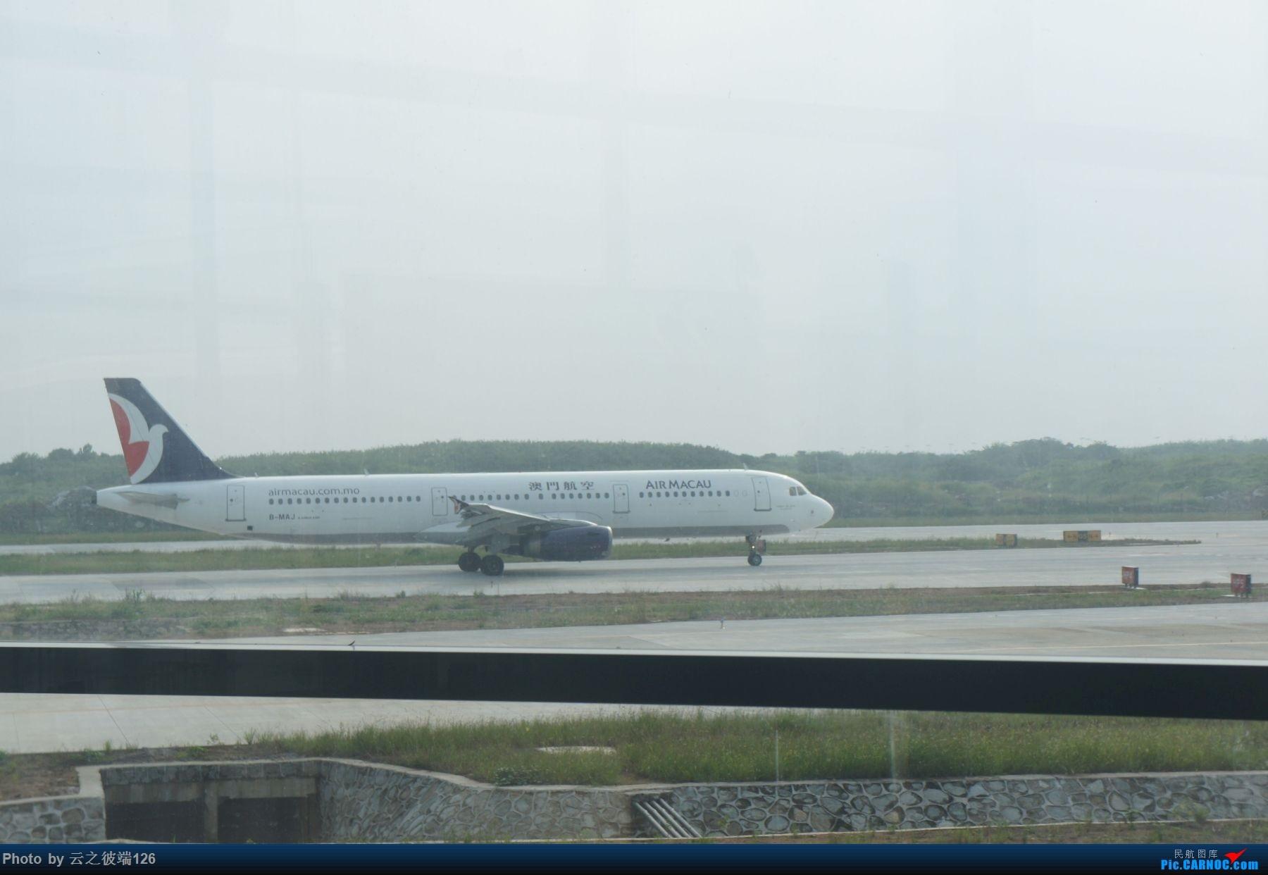 Re:[原创]迟到两年的游记 -----------NKG-SZX-NKG ZH+白菜航------ AIRBUS A321-200 B-MAJ 中国南京禄口国际机场