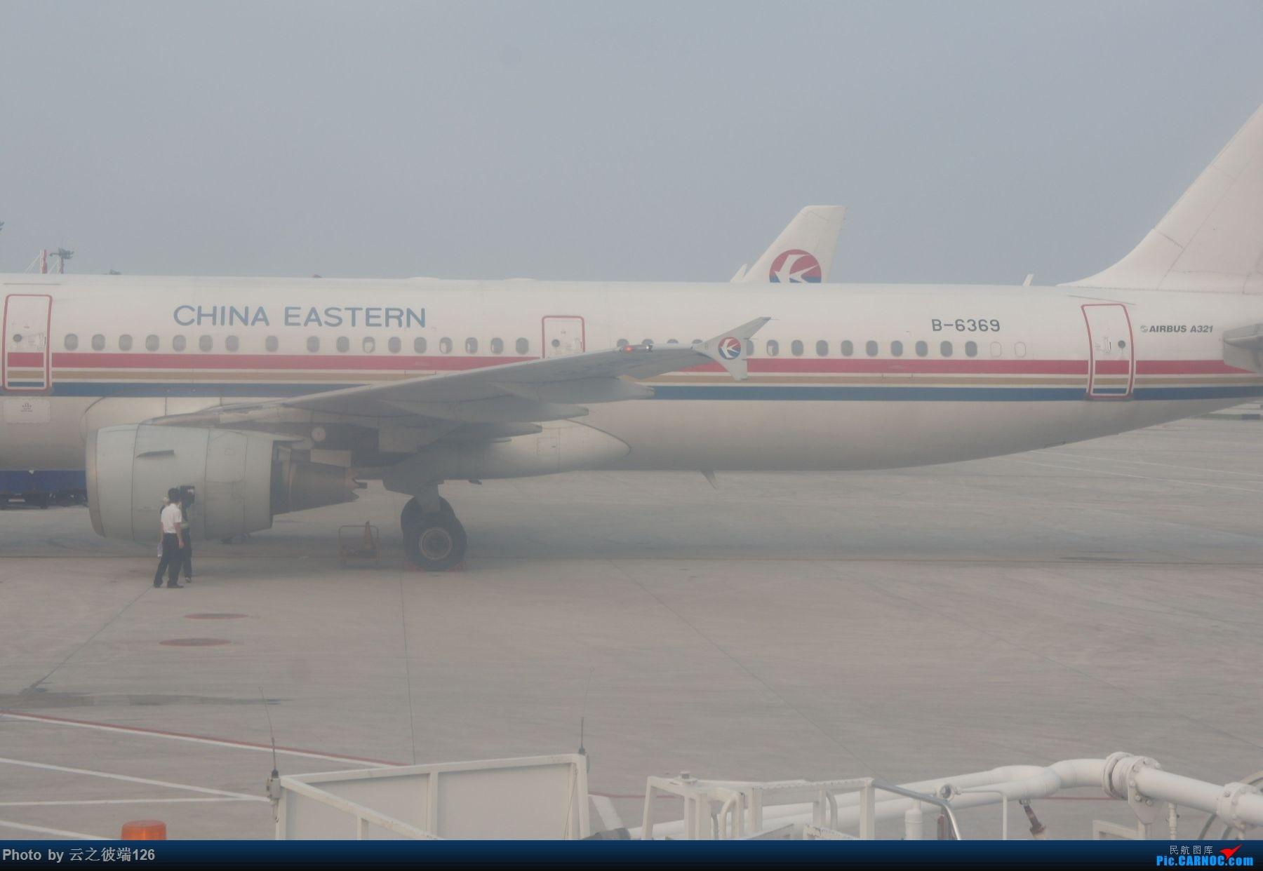 Re:[原创]迟到两年的游记 -----------NKG-SZX-NKG ZH+白菜航------ AIRBUS A321-200 B-6369 中国南京禄口国际机场