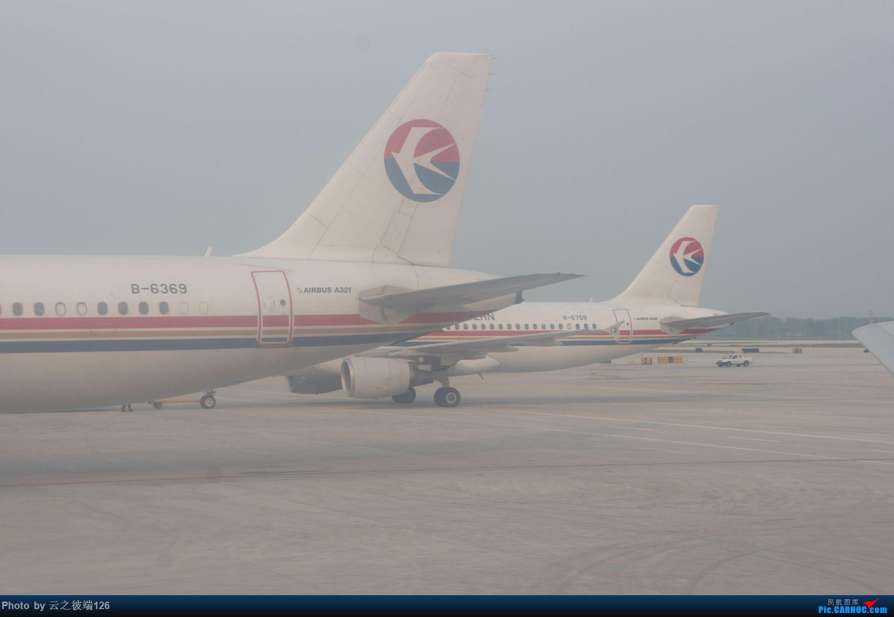 Re:[原创]迟到两年的游记 -----------NKG-SZX-NKG ZH+白菜航------ AIRBUS A320-200 B-6759 中国南京禄口国际机场