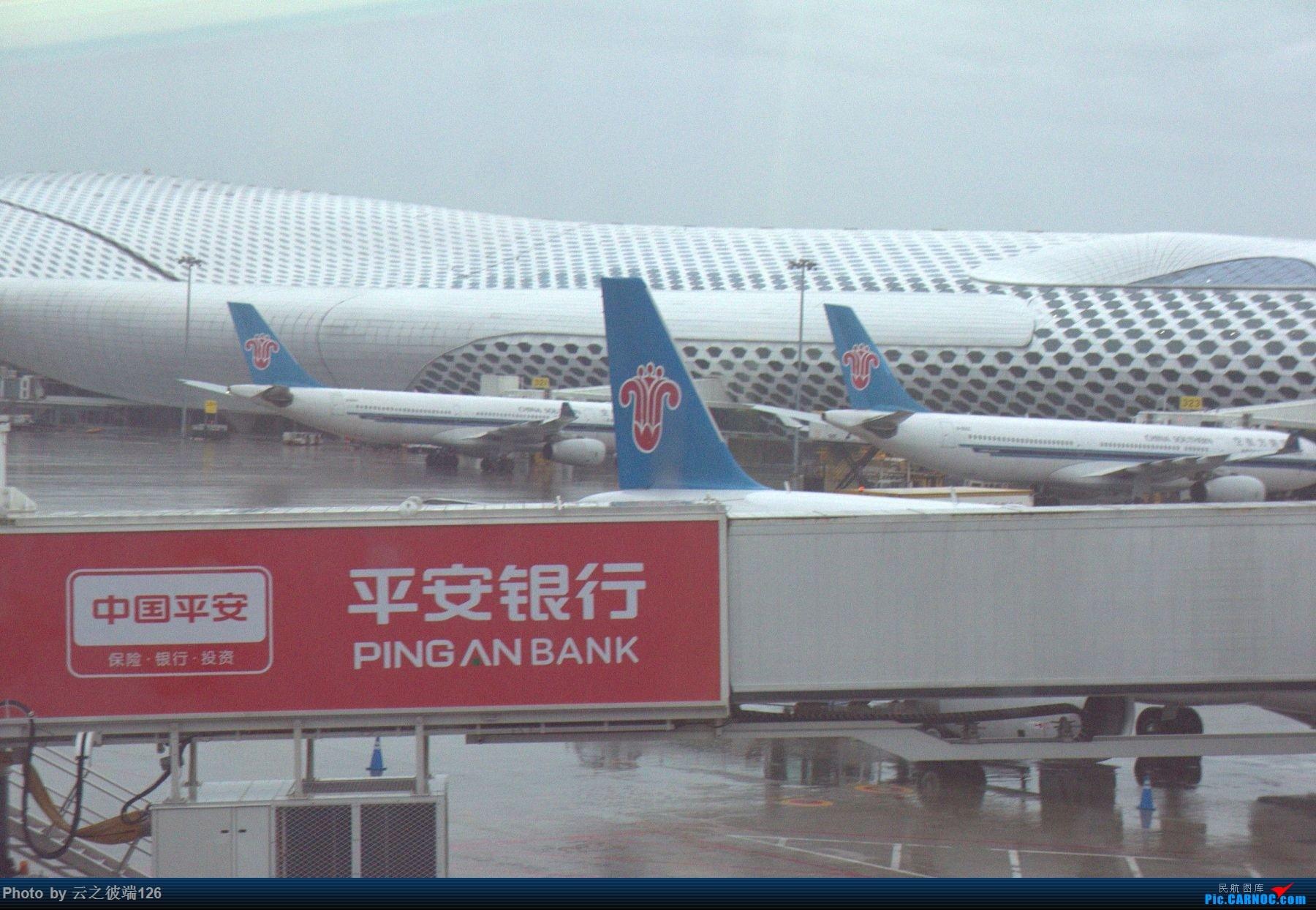 Re:[原创]迟到两年的游记 -----------NKG-SZX-NKG ZH+白菜航------    中国深圳宝安国际机场