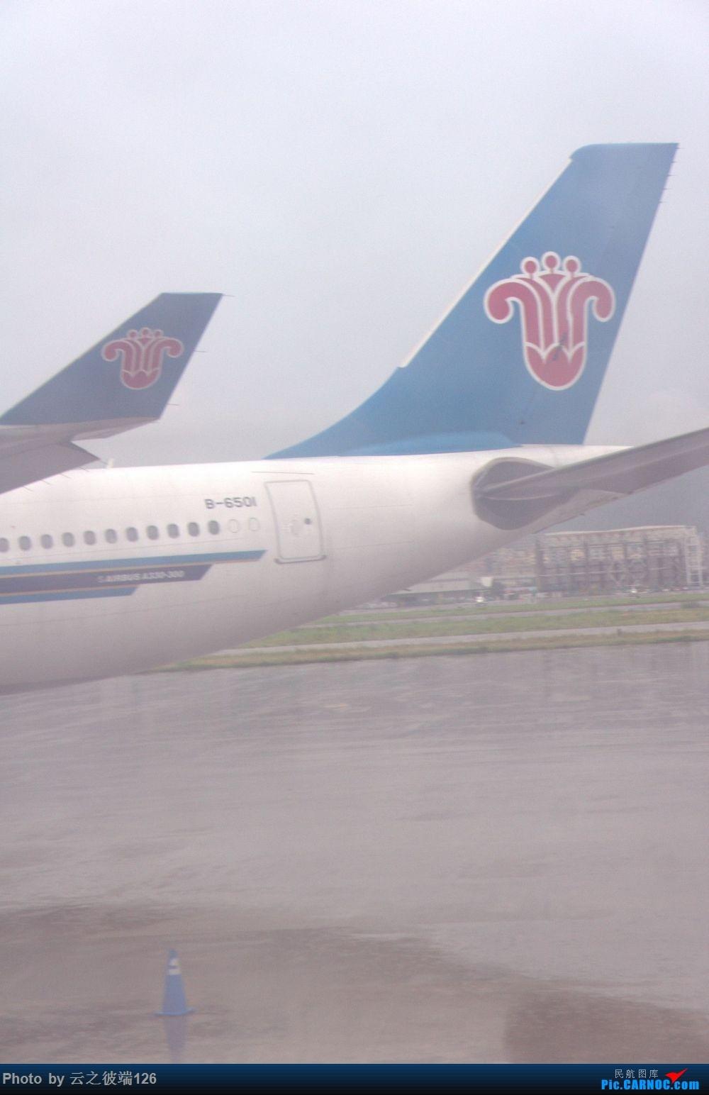Re:[原创]迟到两年的游记 -----------NKG-SZX-NKG ZH+白菜航------ AIRBUS A330-300 B-6501 中国深圳宝安国际机场