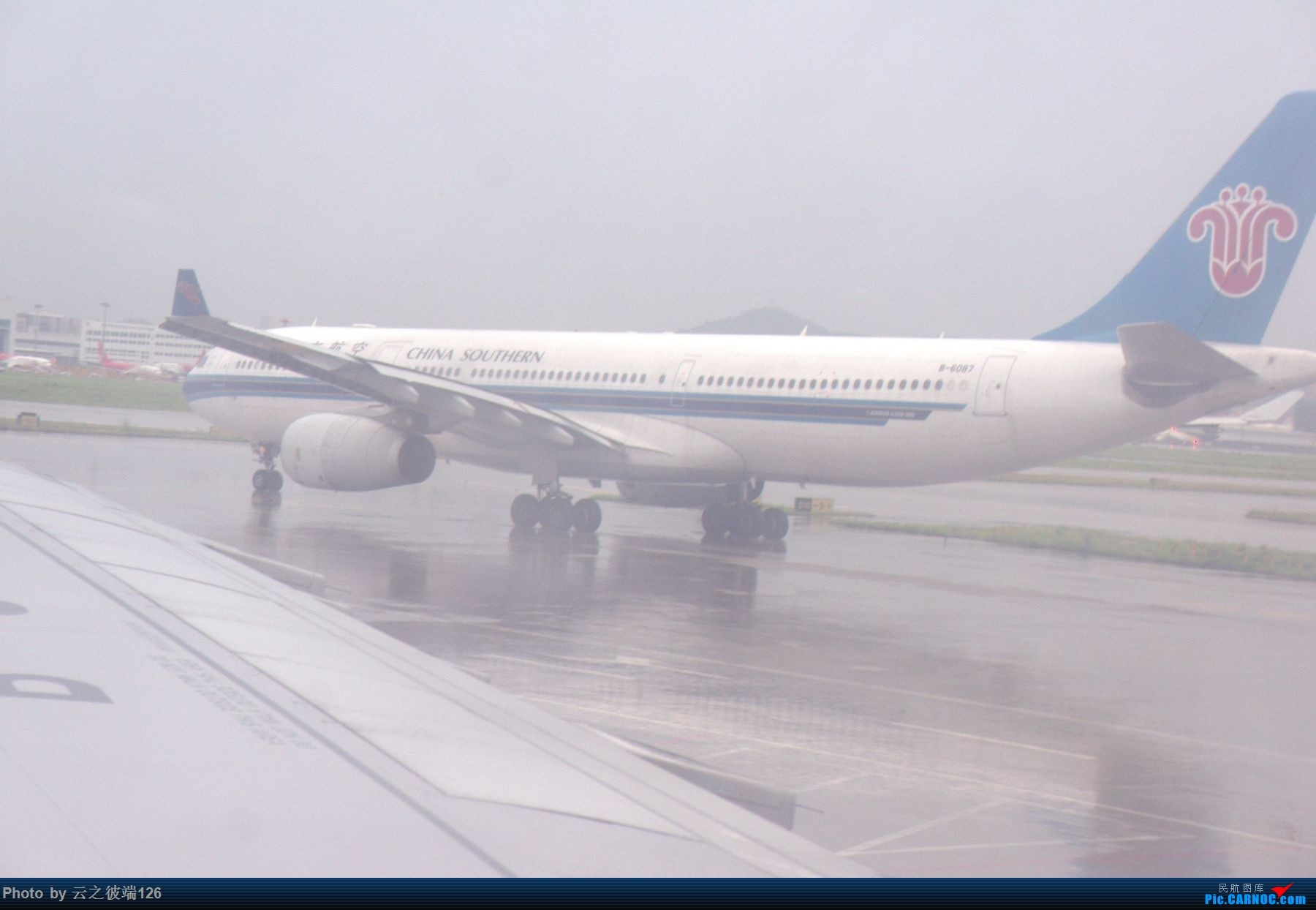 Re:[原创]迟到两年的游记 -----------NKG-SZX-NKG ZH+白菜航------ AIRBUS A330-300 B-6087 中国深圳宝安国际机场