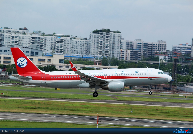 Re:[原创]CKG拍机(就是喜欢拍机机) AIRBUS A320-200 B-8372 重庆江北国际机场