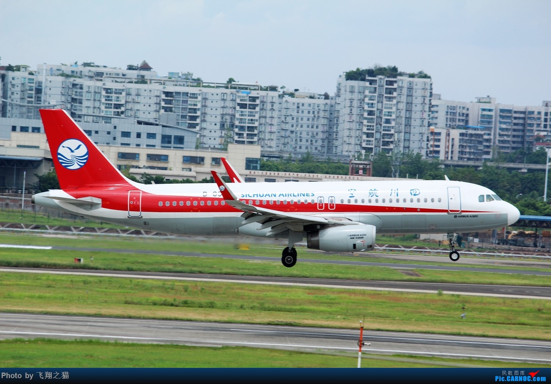 Re:[原创]CKG拍机(就是喜欢拍机机) AIRBUS A320-200 B-8329 重庆江北国际机场