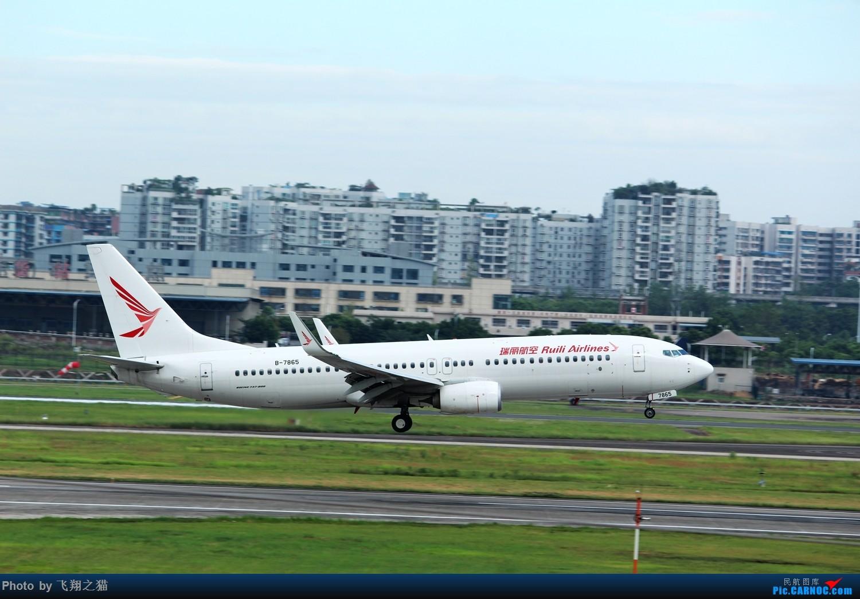Re:[原创]CKG拍机(就是喜欢拍机机) BOEING 737-800 B-7865 重庆江北国际机场