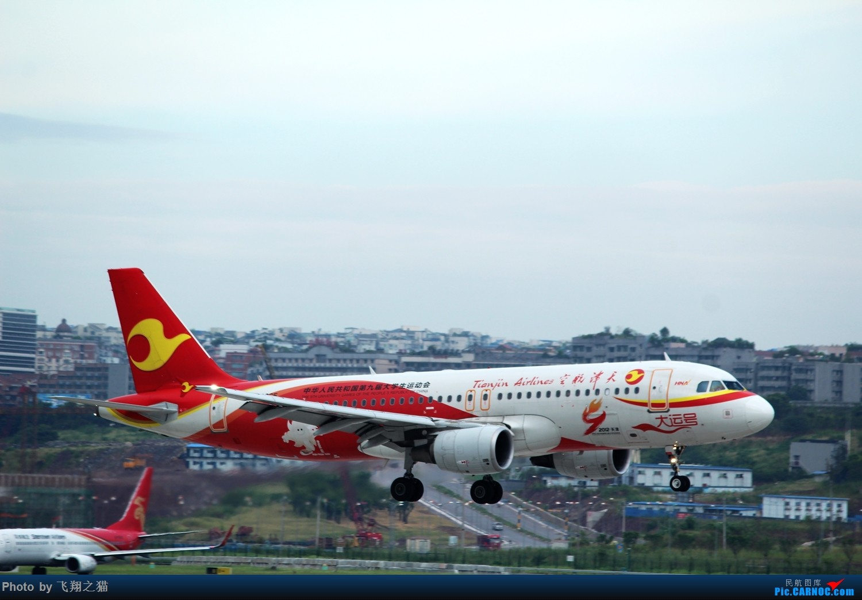 Re:[原创]CKG拍机(就是喜欢拍机机) AIRBUS A320-200 B-6865 重庆江北国际机场