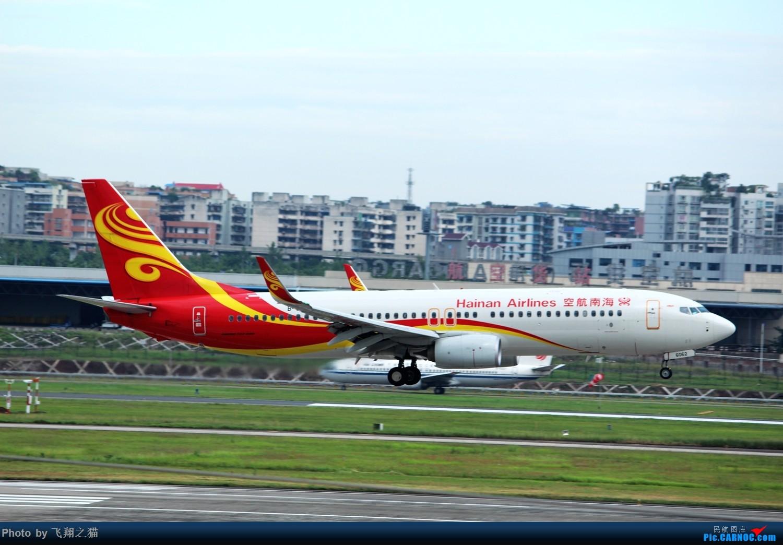 Re:[原创]CKG拍机(就是喜欢拍机机) BOEING 737-800 B-6062 重庆江北国际机场