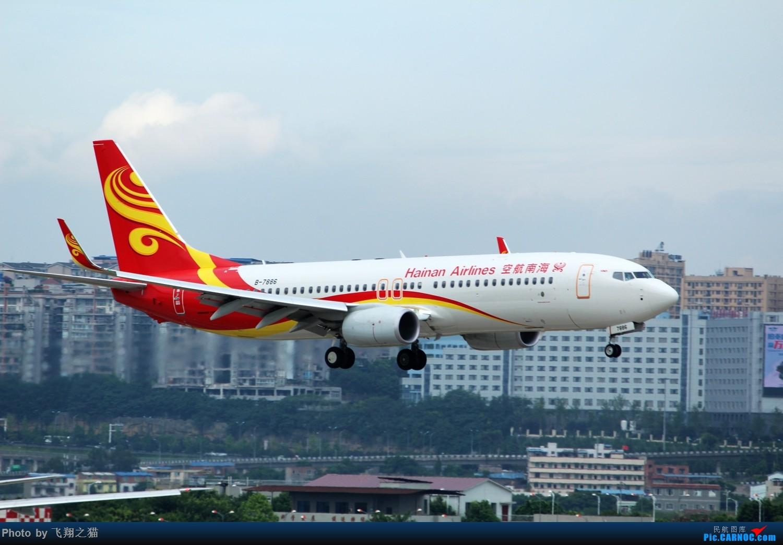 Re:[原创]CKG拍机(就是喜欢拍机机) BOEING 737-800 B-7886 重庆江北国际机场