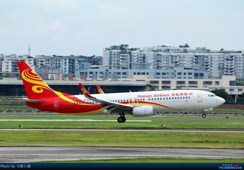 Re:[原创]CKG拍机(就是喜欢拍机机) BOEING 737-800 B-6060 重庆江北国际机场