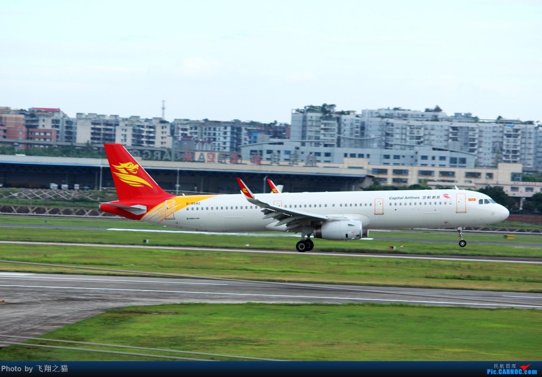 Re:[原创]CKG拍机(就是喜欢拍机机) AIRBUS A321 B-8542 重庆江北国际机场