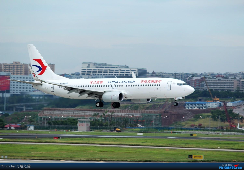 Re:[原创]CKG拍机(就是喜欢拍机机) BOEING 737-800 B-6148 重庆江北国际机场