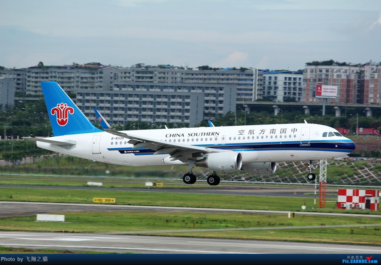 Re:[原创]CKG拍机(就是喜欢拍机机) AIRBUS A320-200 B-8339 重庆江北国际机场