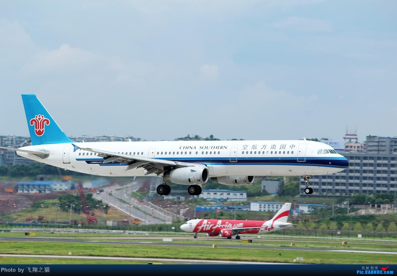 Re:[原创]CKG拍机(就是喜欢拍机机) AIRBUS A321 B-2418 重庆江北国际机场