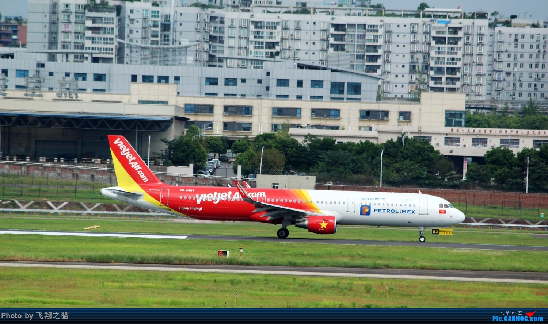 Re:[原创]CKG拍机(就是喜欢拍机机) AIRBUS A321 VN-A667 重庆江北国际机场