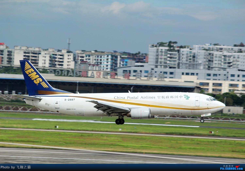 Re:[原创]CKG拍机(就是喜欢拍机机) BOEING 737-400 B-2887 重庆江北国际机场