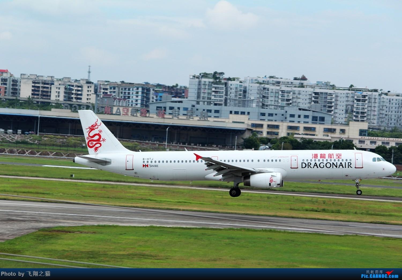 Re:[原创]CKG拍机(就是喜欢拍机机) AIRBUS A321 B-HTJ 重庆江北国际机场