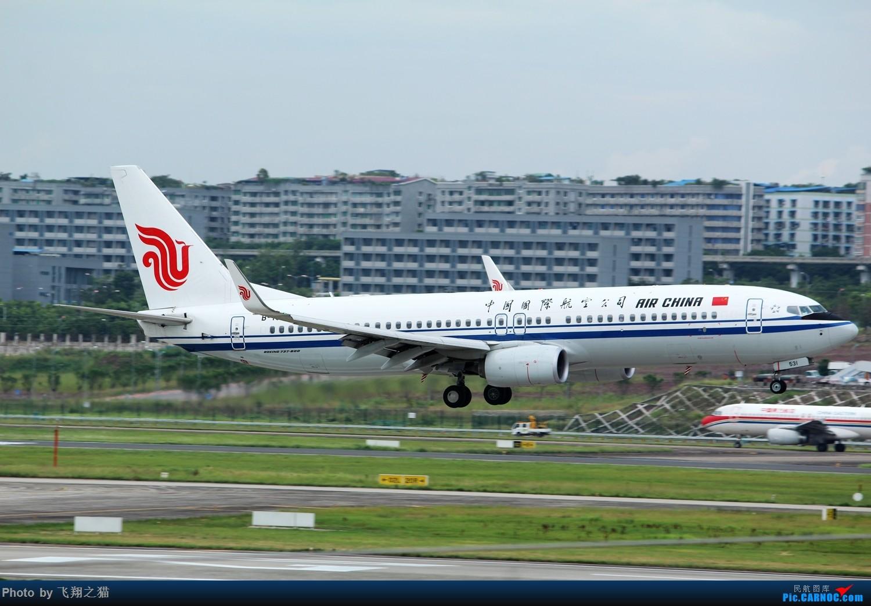 Re:[原创]CKG拍机(就是喜欢拍机机) BOEING 737-800 B-1531 重庆江北国际机场