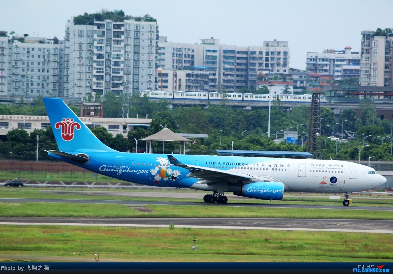 Re:[原创]CKG拍机(就是喜欢拍机机) AIRBUS A330-200 B-6057 重庆江北国际机场