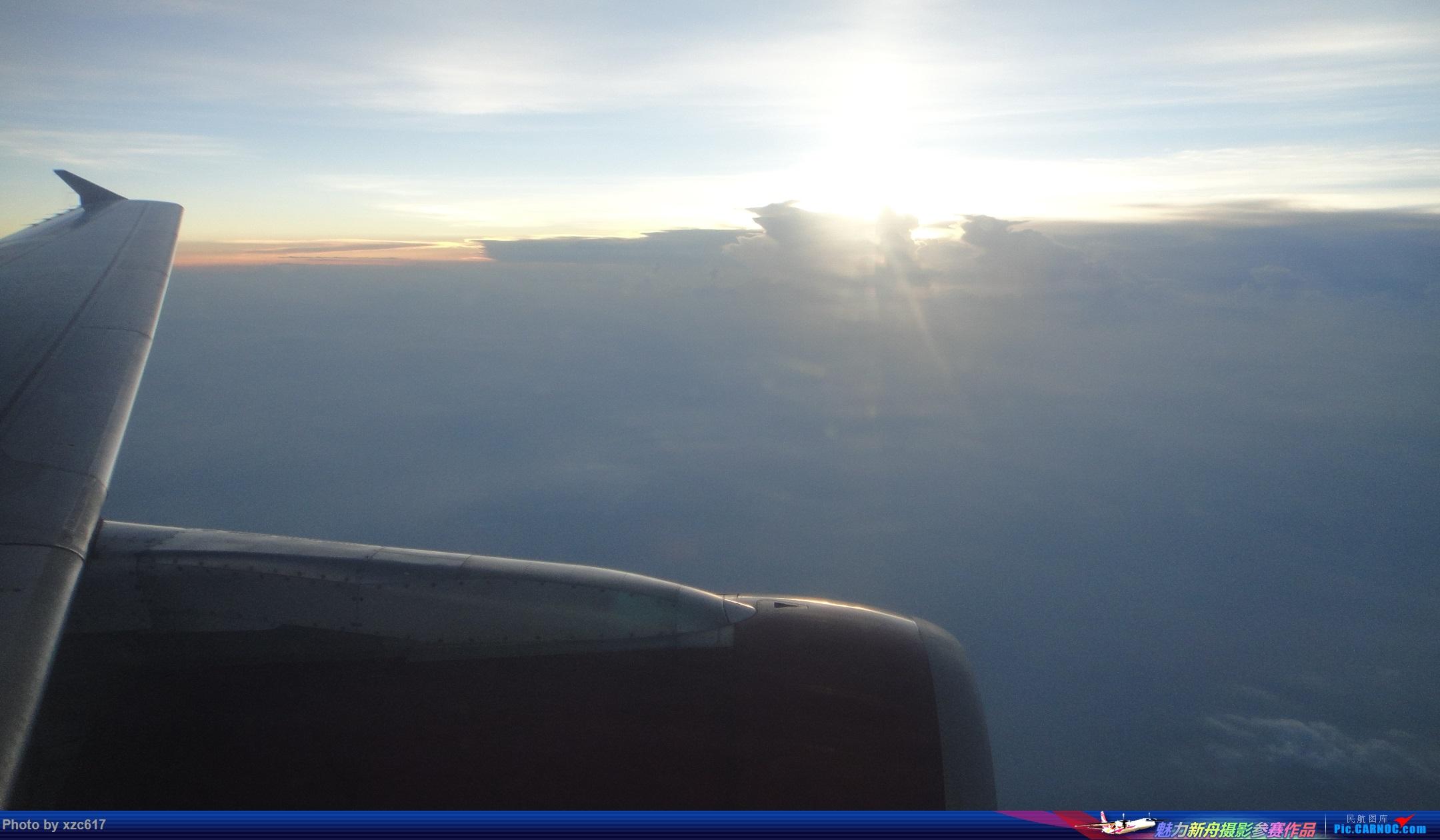 [原创][xzc617的飞行游记 NO.1] 由扬州到大连,平生第一次游海岛 AIRBUS A320-200 B-6736 中国南京禄口国际机场
