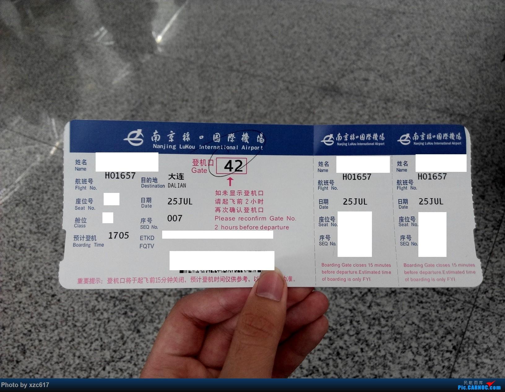 Re:[原创]xzc617的飞行游记 NO.1 由扬州到大连,平生第一次游海岛