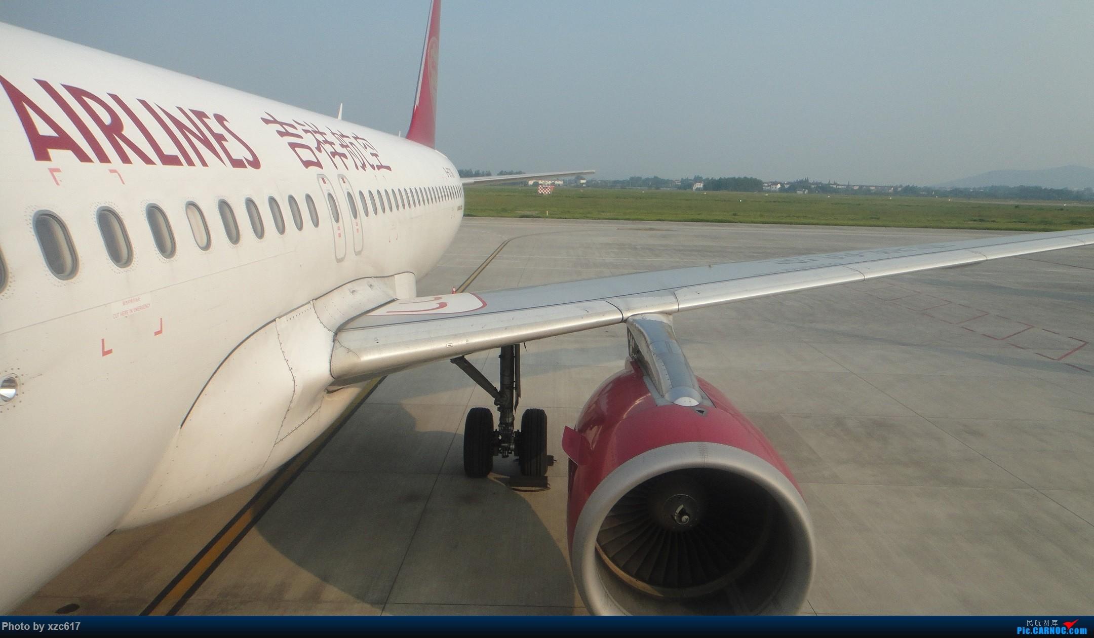 Re:[原创]xzc617的飞行游记 NO.1 由扬州到大连,平生第一次游海岛 AIRBUS A320-200 B-6736 中国南京禄口国际机场