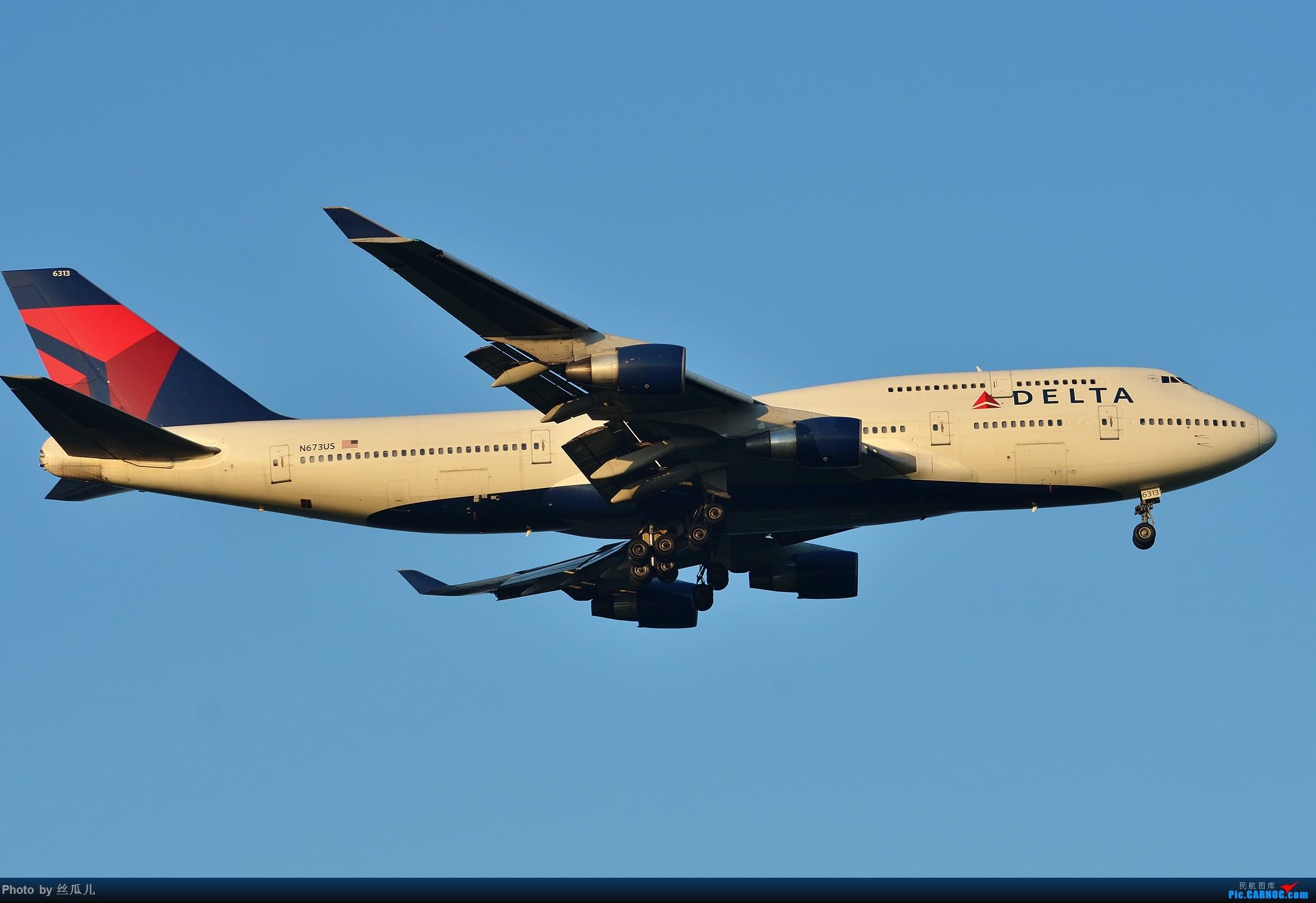 Re:[原创]【徘徊在HGH的丝瓜】瓜哥的高温福利再一波----7月20日的达美打包贴 BOEING 747-400 N763US 中国上海浦东国际机场