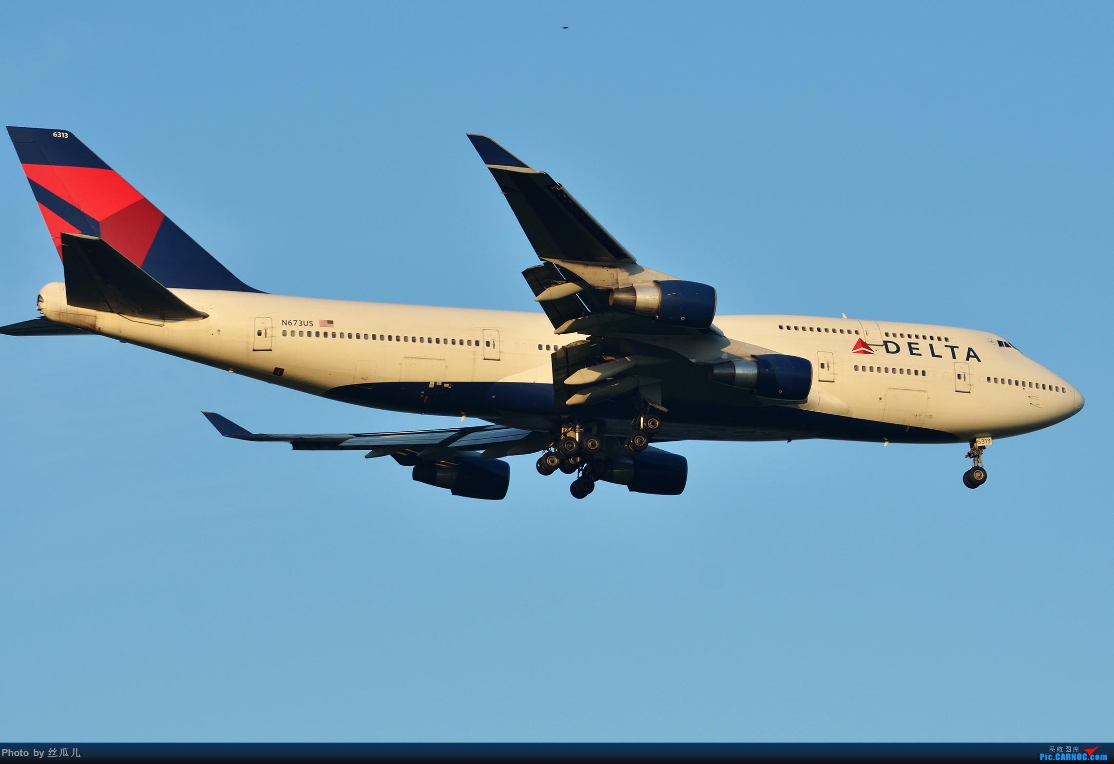 Re:[原创]【徘徊在HGH的丝瓜】瓜哥的高温福利再一波----7月20日的达美打包贴 BOEING 747-400 N673US 中国上海浦东国际机场