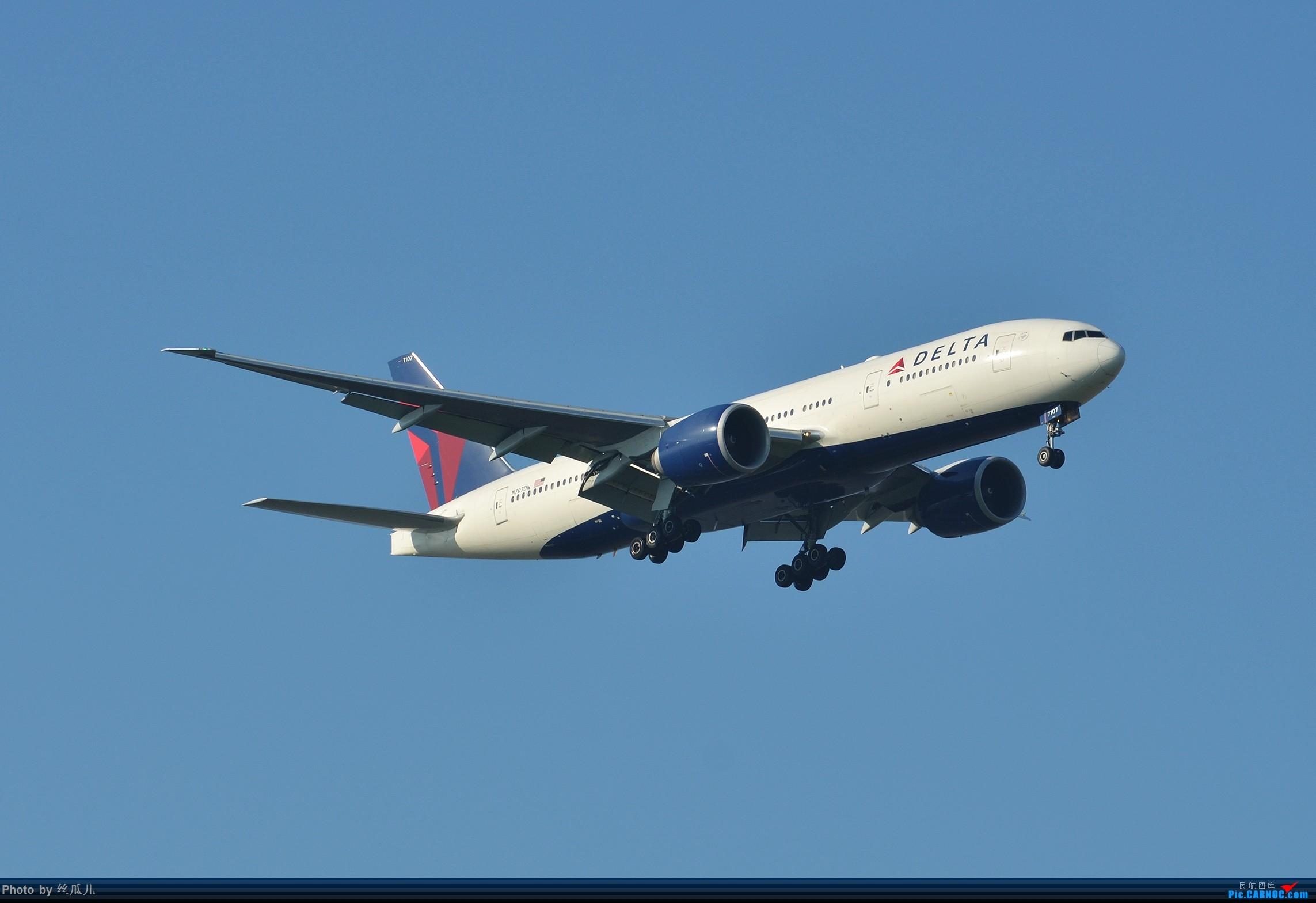 Re:[原创]【徘徊在HGH的丝瓜】瓜哥的高温福利再一波----7月20日的达美打包贴 BOEING 777-200 N707DN 中国上海浦东国际机场