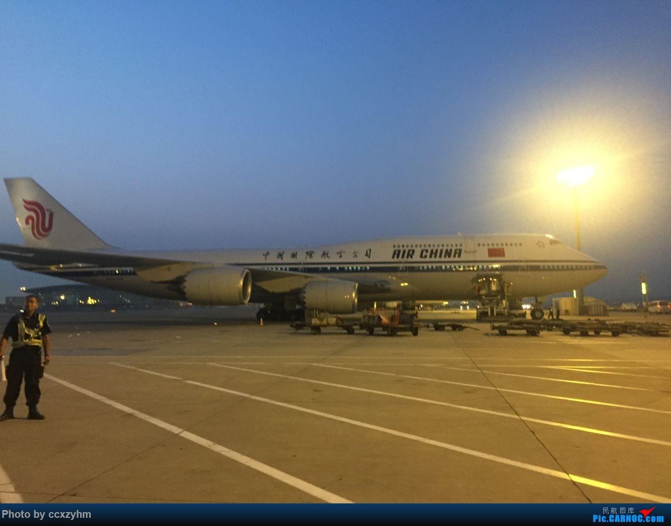 Re:[原创]论坛首发 京沪线上的国航789 高二升高三暑假短Break 空铁联运去北京 BOEING 787-9 B-7877 中国北京首都国际机场
