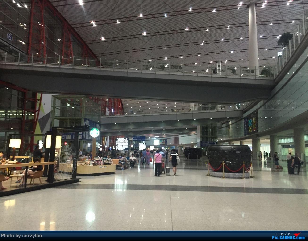 Re:[原创]论坛首发 京沪线上的国航789 高二升高三暑假短Break 空铁联运去北京    中国北京首都国际机场