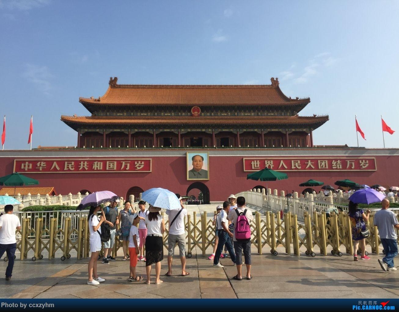 Re:[原创]论坛首发 京沪线上的国航789 高二升高三暑假短Break 空铁联运去北京