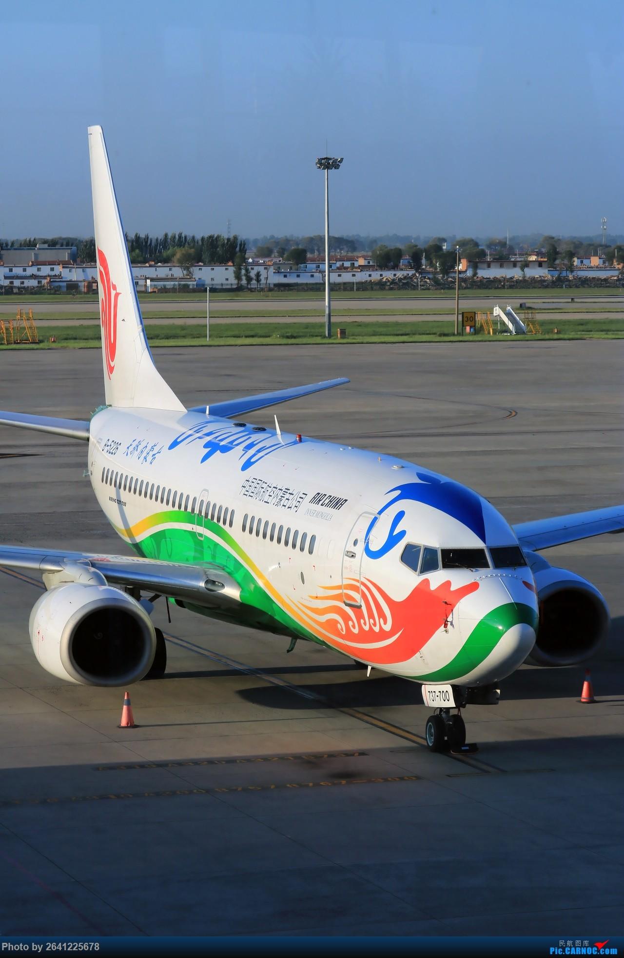 Re:[原创]【小周游记第3集】草原茫茫天地间,洁白的蒙古包散落在河边——内蒙古5天4飞半自由行(宽体与支线客机初体验)有flight log和驾驶舱哦 BOEING 737-700 B-5226 中国呼和浩特白塔国际机场