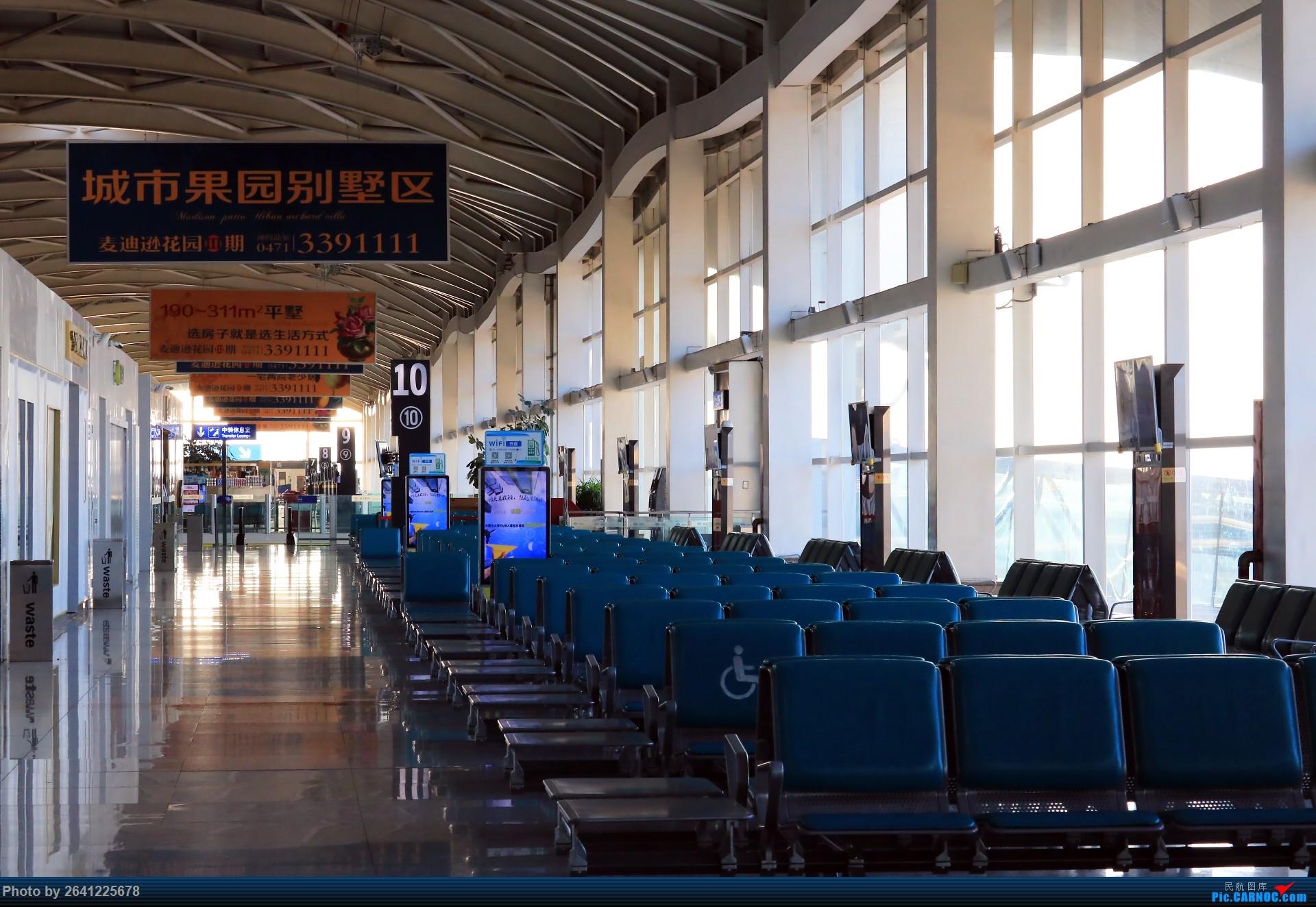 Re:[原创]【小周游记第3集】草原茫茫天地间,洁白的蒙古包散落在河边——内蒙古5天4飞半自由行(宽体与支线客机初体验)有flight log和驾驶舱哦 BOEING 737-700 B-5226 中国呼和浩特白塔国际机场 中国呼和浩特白塔国际机场