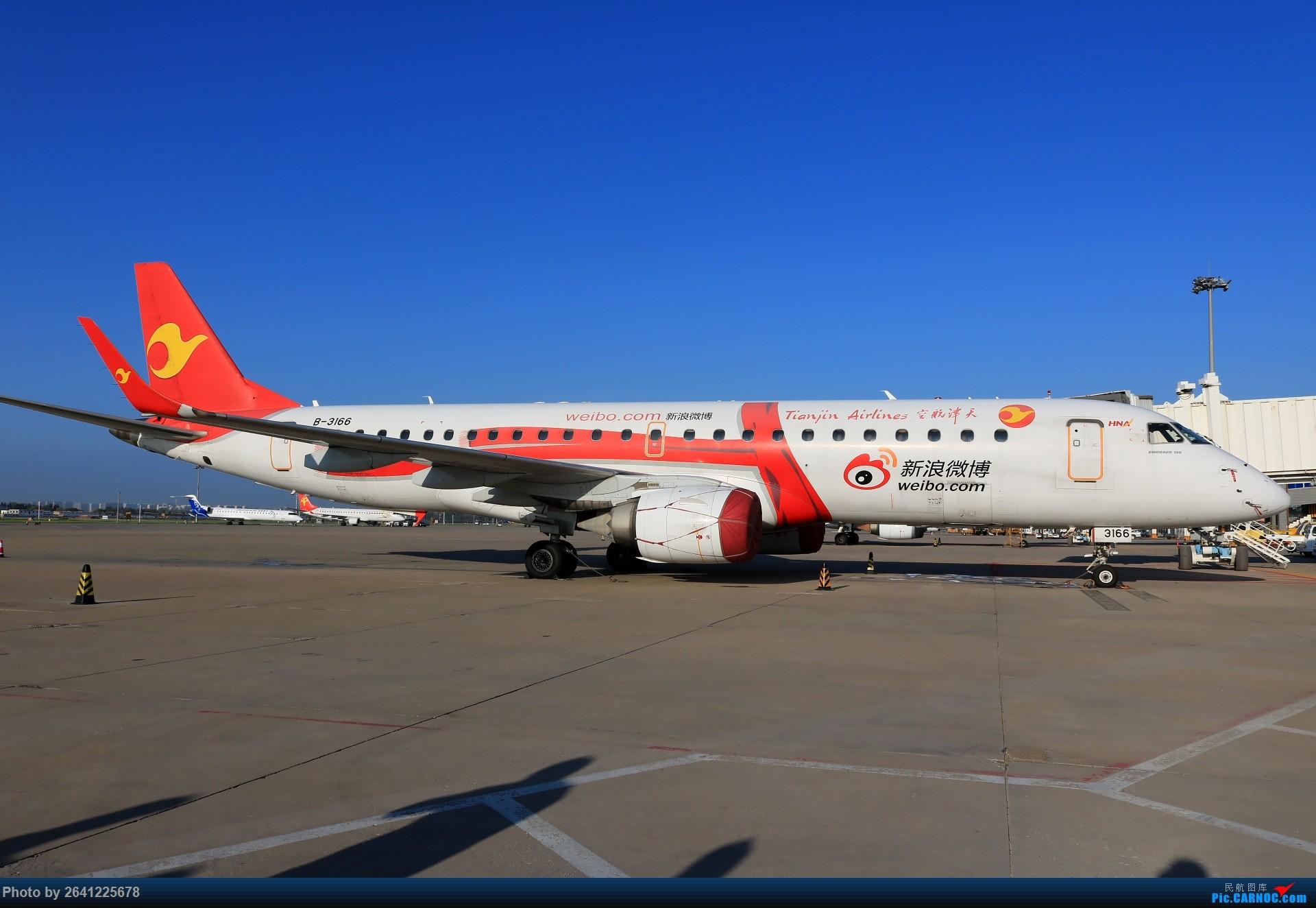 Re:[原创]【小周游记第3集】草原茫茫天地间,洁白的蒙古包散落在河边——内蒙古5天4飞半自由行(宽体与支线客机初体验)有flight log和驾驶舱哦 EMBRAER E-190 B-3166 中国呼和浩特白塔国际机场