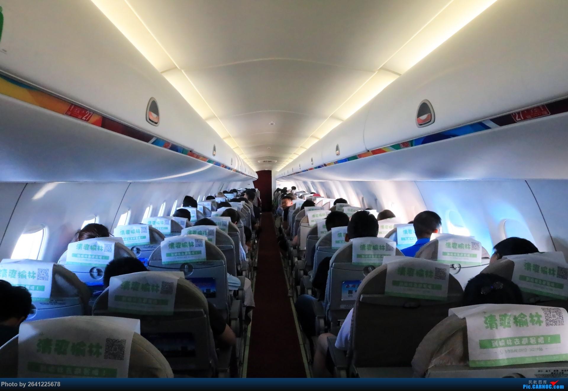 Re:[原创]【小周游记第3集】草原茫茫天地间,洁白的蒙古包散落在河边——内蒙古5天4飞半自由行(宽体与支线客机初体验)有flight log和驾驶舱哦 EMBRAER E-190 B-3213 中国呼和浩特白塔国际机场