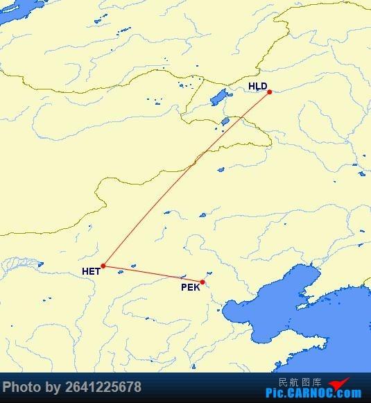 [原创]【小周游记第3集】草原茫茫天地间,洁白的蒙古包散落在河边——内蒙古5天4飞半自由行(宽体与支线客机初体验)有flight log和驾驶舱哦(更新完毕)