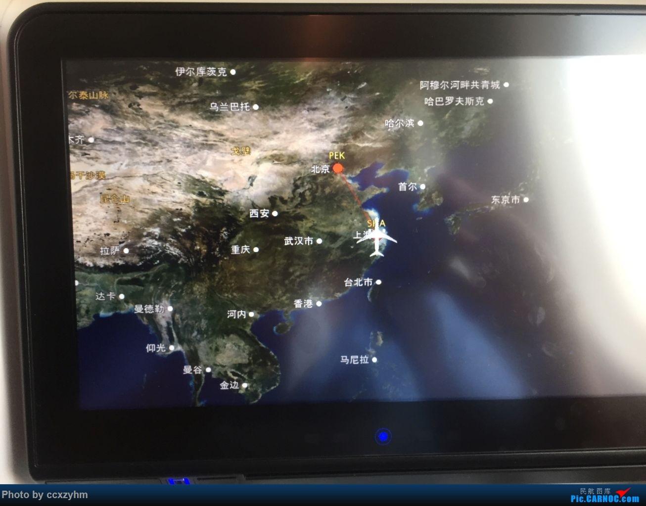 Re:[原创]论坛首发 京沪线上的国航789 高二升高三暑假短Break 空铁联运去北京 BOEING 787-9 B-7877
